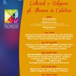 """Convegno """"Migranze linguistiche, culturali e religiose: gli Albanesi in Calabria"""""""