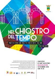 Chiostro (2)