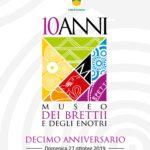 Domenica 27 ottobre il Museo dei Brettii e degli Enotri compie i dieci anni dalla riapertura